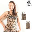 CLAP(クラップ)Yバックタンク(タンクトップシャツ)レオパード(LEOPARD)