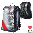 TYR(ティア)GETDOWNバックパック(容量:32リットル)スイマーにおすすめの大容量バッグ