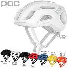 POC(ポック)VentralAIRSPIN(JCF公認)ヘルメット8カラー(ロードヘルメット)業界でもトップクラスの軽さ【返品交換不可】