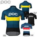 POC(ポック)Essential Road Logo Jersey ロードバイク用サイクリングジャージ(サイクルジャージ)【返品交換不可】