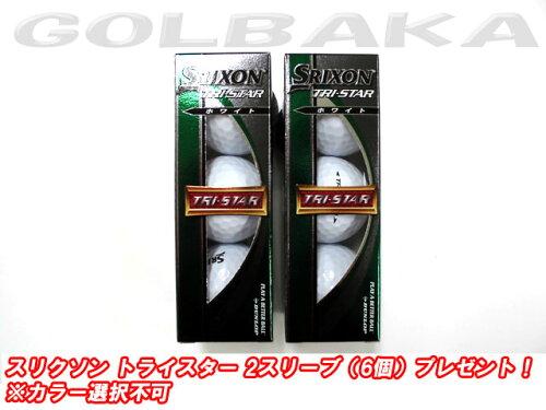 【新品】ダンロップスリクソンZ565ドライバーMiyazakiKaulaMIZU5カーボンシャフト【smtb-ms】【dz65p】※()お取り寄せ品