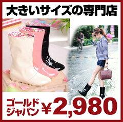 大きいサイズ レディース 大きなサイズブーツ大きめサイズl-5lレインブーツ長靴白黒ピンク花柄...
