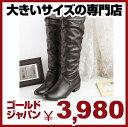 大きいサイズ レディース ブーツ 大きめサイズ 黒 白 茶 ブラック ホワイト ブラウン ロングブ...