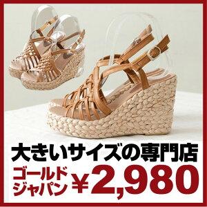 グラディエーターサンダル サンダル 靴 24cm 24.5cm 25cm 25.5cm 26cm 26.5cm サイズ 39 40 41 ...