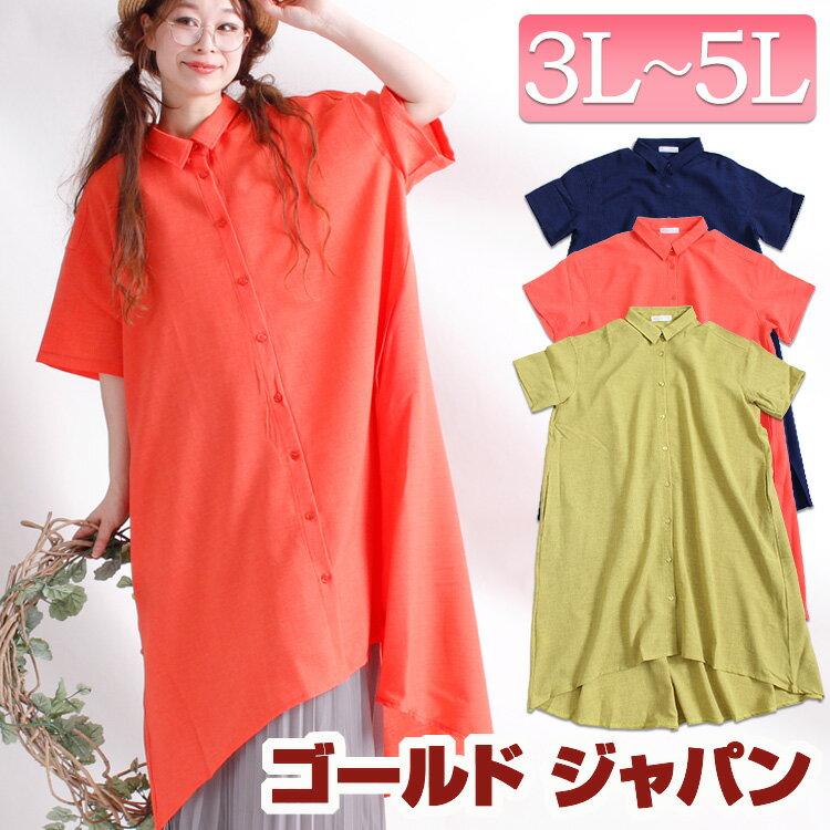 レディースファッション, ワンピース  A A 3L 4L 5L XXL 15 17 19