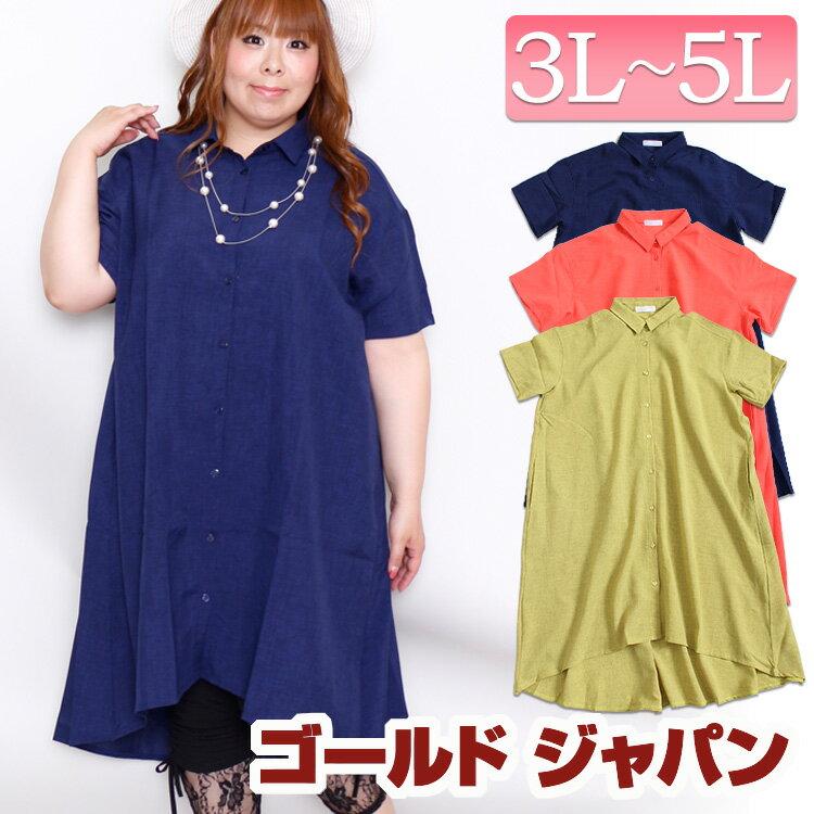 レディースファッション, チュニック  A 3L 4L 5L XXL 15 17 19