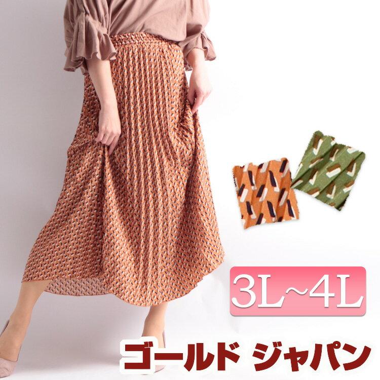 ボトムス, スカート  3L 4L XXL