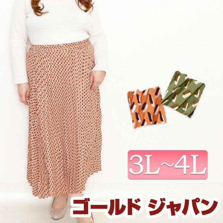 ボトムス, スカート  skirt I 3L 4L XXL 15 17