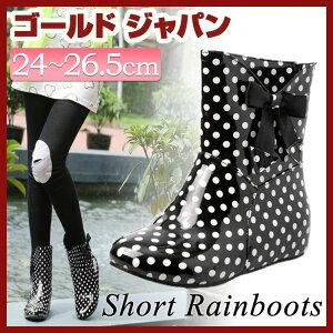 大きいサイズレディース 長ぐつ 長靴 ショートブーツ 雨靴 梅雨 防水対策 ドット 水玉 水玉模様...