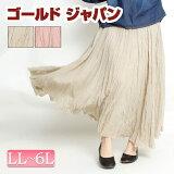 柔らかな女性らしい雰囲気 プリーツ風スカート フレアスカート 大きいサイズ ボトムス レディース スカート ロング ロングスカート ギャザーフレアスカート フレアー 裏地付き 無地 シンプル LL 2L 3L 4L 5L 6号 XL XXL LLサイズ 13号 15号 17号 19号 21号 ベージュ ピンク