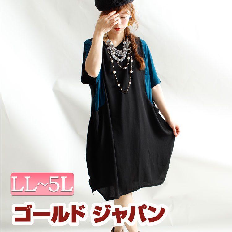 マタニティウエア・授乳服, ワンピース  LL 2L 3L 4L 5L XL XXL LL 13 15 17 19 black
