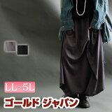テイストを選ばないサルエルパンツ♪ 大きいサイズ レディース ボトムス パンツ ロング ロングパンツ 変形サルエル デザインスカート 変形ロングパンツ デザイン シンプル LL 2L 3L 4L 5L XL XXL LLサイズ 13号 15号 17号 19号 black 黒 ブラック チャコール