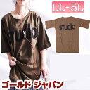 大きいサイズ レディース Tシャツ 半袖カットソー 無地 文字 プルオーバー マタニティ マタママ ママコーデ ママ ママTシャツ ぽっちゃり ゆったり おしゃれ かわいい 夏Tシャツ 夏カットソー 体型カバー LL 2L 3L 4L 5L XL XXL LLサイズ 13号 15号 17号 19号 カーキ