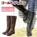 大きいサイズ レディース 大きなサイズ レディス 25cm・25,5cm・26cm・26,5cm・27cm・大きい靴...