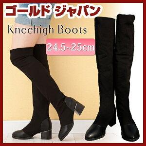大きいサイズレディース ロングブーツ 秋ブーツ 冬ブーツ 無地 大きい靴 大きめ 大きな 可愛い ...