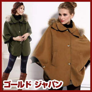 大きいサイズ レディース 送料無料 ポンチョ風 コート アウター coat outer レディス カーキブ...