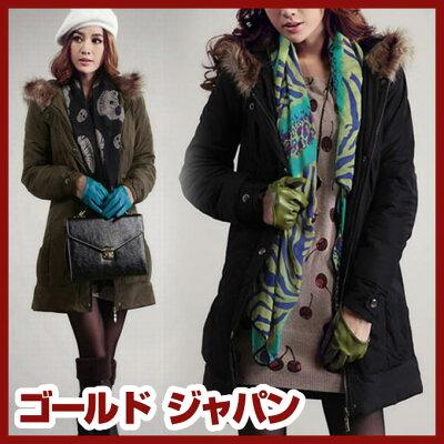 大きいサイズ レディース ダウンコート アウター 長袖 黒グリーン コート ファーフード 無地 暖...