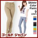 大きいサイズ レディース スキニーパンツ ボトムス 無地 青 ピンク 茶 黒 ベージュ 紫 履きやす...