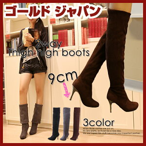 レディース靴 ブーツ 2Way 大きな靴 ゆったり 大きめ big bigsize ビッグ ビッグサイズ シンプ...