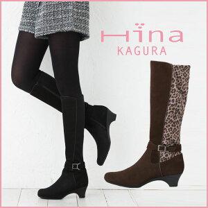 Hiina kagura レディース靴 ブランド ブーツ ブラック 大きめ ゆったり 履きやすい 10代 20代 3...