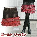 大きいサイズ レディース 赤チェック♪モテ旬デニムスカート ミニスカート skirt LLサイズ 13号 XL 3Lサイズ 15号 XXL 婦人服 通販 マタニティ 大きめ 着痩せ ウエストゴム ゆったり ボトムス レギンス スパッツ トレンカとも ladies スカート 人気