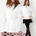 大きいサイズ レディース 長袖 長そで 2段フリルカット ブラウス blouse トップス シャツ shirt フリル リボン 無地 白 セレブ Lサイズ L 11号 LLサイズ 13号 XL 3Lサイズ 15号 XXL 17号 ladies レディス レデイース 4L white ホワイト 女性用 大きなサイズ
