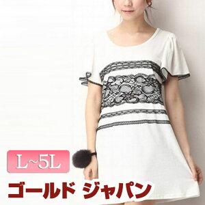 大きいサイズ レディース ワンピース チュニック Tシャツ カットソー 半袖 半そで 夏 春 ルーム...