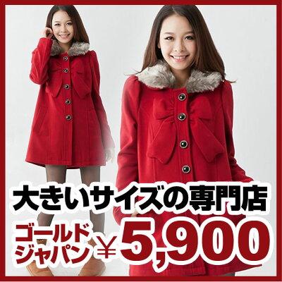 大きいサイズ レディースコート コート デザインコート アウター 防寒 ウール ハーフコート フ...