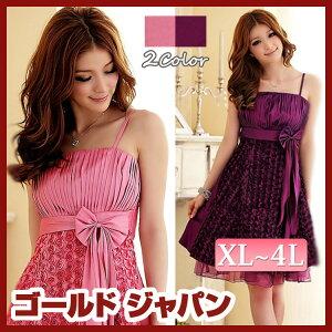 大きいサイズ レディース キャミドレス シフォン ドレス サテン パープル ピンク パーティー dr...