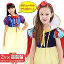 ハロウィン 衣装 ハロウィン 衣装 ハロウィン 衣装 子供 ハロウィン 衣装 かぼちゃ こどもドレス 子供ドレス 発表会 キッズドレス 子供 チュチュ パニエ ハロウィン クリスマス