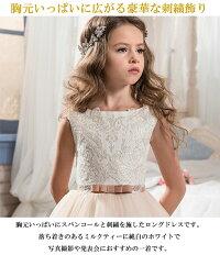 719a24478a4b3 ... 子供ドレスミルクティー色の優しいブラウンのチュールスカートにホワイトの刺繍飾り ...