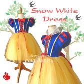 白雪姫みたいな豪華なプリンセスドレス コスチューム ブルー ホワイト レッド イエロー スノウ こどもドレス 結婚式 発表会 七五三 子供ドレス キッズドレス 子供 フォーマル チュチュ 子供 ドレス 発表会 パニエ ハロウィン 衣装