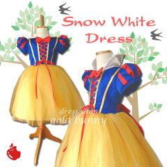 白雪姫みたいな プリンセスドレス リボン 子供ドレス こどもドレス 発表会 キッズドレス 結婚式 ハロウィン 衣装