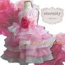 オーダー仕様 子供ドレス ピンクとホワイトのシフォンのティアードスカートでボリュームたっぷりの子供 ドレス 子供 フォーマル ドレス ドレスこども 【90・100・110・120・130・140・150】こどもドレス フラワーガール キッズドレス