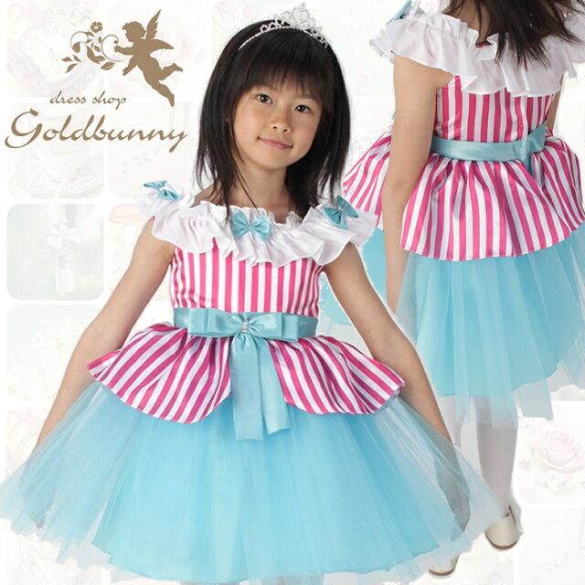 82f4f491a3e1f リボン飾りとストライプの個性的なオフショルダー子供ドレス 結婚式 ...