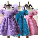 ベビードレス結婚式 発表会にお勧めの 子どもドレス 子供ドレス ピンク パープル ブルー ドレス フラワーガール ピアノ キッズドレス 七五三 子ども 発表会 ガールズ ドレス ベビー フォーマル ドレス