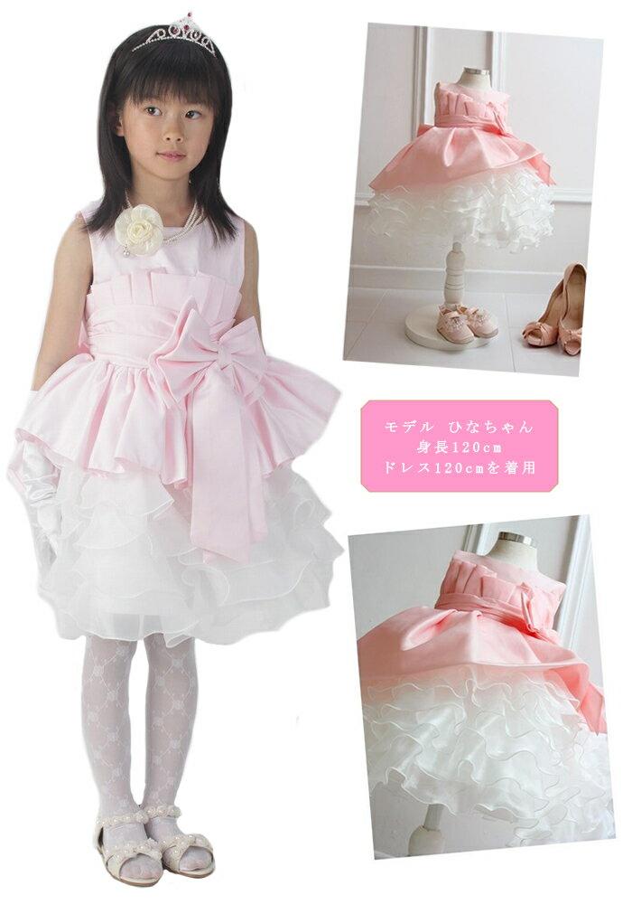 子供ドレス結婚式・発表会・キッズドレス・子供靴子供ドレスこども