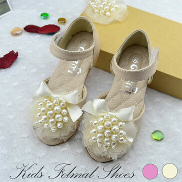 アイボリー ピンク フォーマル 七五三 発表会 靴 シューズ キッズシューズ 子供 シューズ 子供シューズ フォーマル靴 女の子 子供 靴 キッズ 子供靴 激安 結婚式 入学式