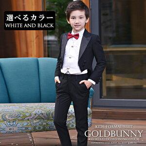 0b65261bce11d 7点セット スーツ 背広 男の子 スーツ キッズ フォーマル 男の子 子供 タキシード フォーマル 子供スーツ カジュアル