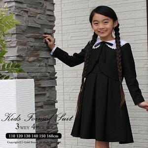 子供 フォーマル スーツ入学式 4点セットブラックの落ち着いた色合いにふりふりレースが素敵な 女の子 アンサンブルセット ブラック フォーマル ワンピース スーツ 七五三 結婚式 発表会 ボレロ ドレス ブラウス