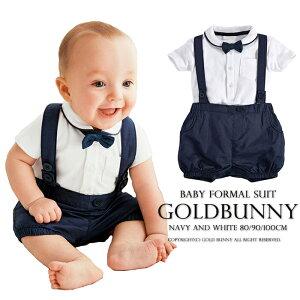 b40054317f274 男の子 スーツ 半袖 ネイビー ホワイト 上下セット ベスト ブラウス パンツ フォーマル 男の子 フォーマル 子供服 ベビー