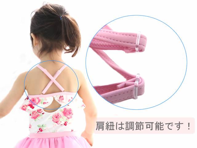 【送料無料】ピンクのローズ柄が可愛いワンピース水着スカート帽子付き【90?100?110?120cm】ピンクフリル水着スイムウエア子供みずぎキッズ赤ちゃん子ども水着女の子