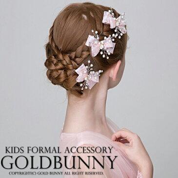 【送料無料】ピンクレース リボンにパールとビジューが輝くヘアアクセサリー 子どもドレス ヘッドドレス フォーマル 結婚式 リングガール キッズキッズドレス ティアラ キッズ ヘッドドレス ヘアアクセサリー