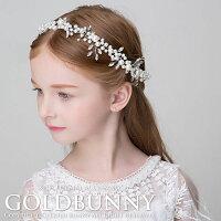 パールビジューヘッドドレス子供ドレスフォーマル結婚式リングガールキッズキッズドレスティアラキッズヘッドドレスヘアアクセサリー