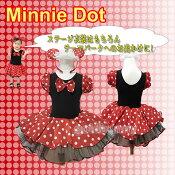 ミニーちゃんみたいな赤白水玉が可愛いカチューシャプレゼント!レオタードダンスバレエTDLのお出かけにもにお勧め100cm110cm120cm・チュチュスカート