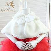 子供ケープレビューを書いてメール便で送料無料!子供ドレスポンチョボレロ白ホワイトピンクお子様ドレスボレロ子どもドレス発表会子供ドレス結婚式