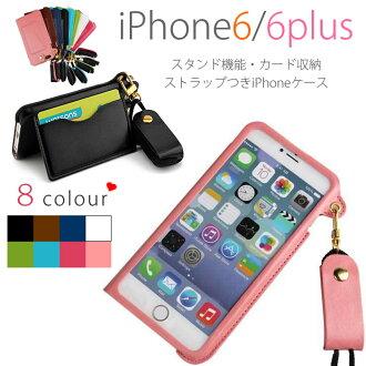 脖子上帶 iPhone6s Iphone6spls iphone6 加案例筆記本型 iphone6 案例 iphone6 案例 iphone6 iphone6 案例 iphone6 案例 iphone6 案例 iphone6 案例 iphone6 案例 iphone6 案例 iphone6 案例 iphone6 案例
