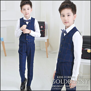 0a9569530fe65 4点セット ネイビー チェック スーツ ベスト 男の子 スーツ キッズ フォーマル 男の子 子供服 フォーマル 男の子