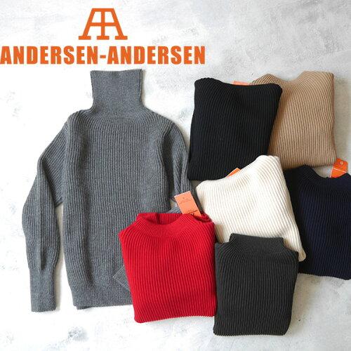 ANDERSEN-ANDERSEN アンデルセン アンデルセン タートルネック セーター 5GG(5ゲージ) AD-001 (メ...