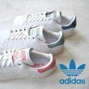 【SALE】adidas アディダス STAN SMITH スタンスミス パステル S80024 S80025 S80026 オリジナルス ピンク グリーン ネイビー (メンズ レディース)